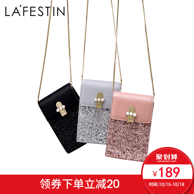 Lafite Martin mini bag female 2018 new Messenger bag Korean version of the sequin shoulder bag Glit mobile phone bag