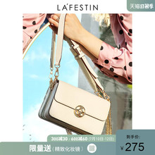 Lafustine bag 2020 new fashion spring and summer chain small square bag