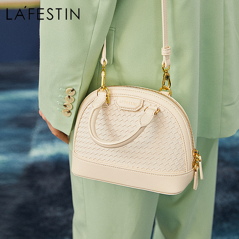 Lafite 2018 Europe and the United States new woven bag handbags Messenger bag small fragrance shell bag casual shoulder bag