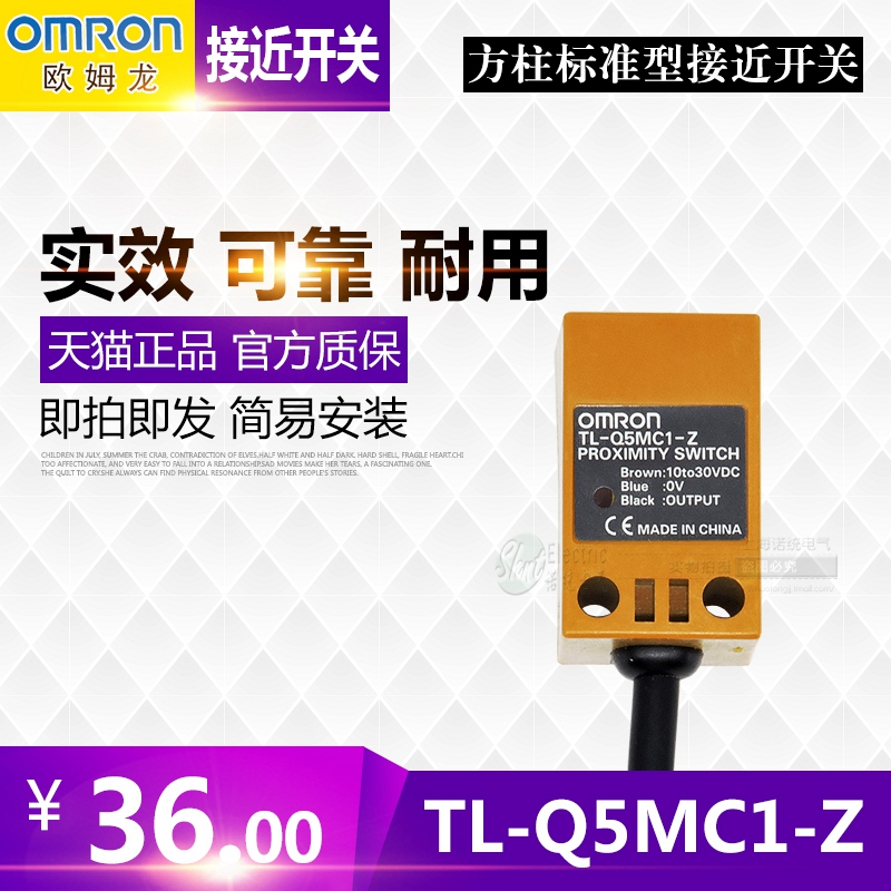 Original OMRON (Shanghai) OMRON Proximity Switch TL-Q5MC1-Z DC10-30V Normally Open NPN