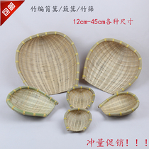Bamboo woven dustpan, bamboo basket, bamboo tray, bamboo screen, rice hotpot basket, drainage basket, farm supplies, dustpan