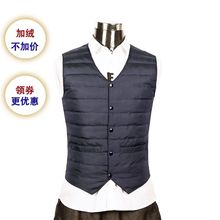 Autumn and winter warm down vest men and young thin section v-collar suit large size vest Slim Korean business plus velvet