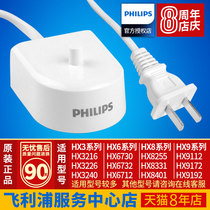 Philips electric toothbrush charger HX6100 HX6721 3296 3216 3226 6512 6712