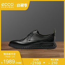 Ecco ebb block shoes fall 2020 new leather casual shoes men's hybrid lightweight 837204