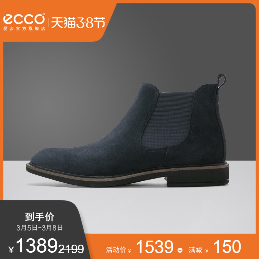 Ecco love walking English Chelsea Boots Men's business Retro Leather Boots Short Boots Men's boots only way ii640264
