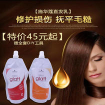 Schwarzkopf straight hair cream permanent styling a comb free clip pull softener ion perm supple home salon not hurt hair