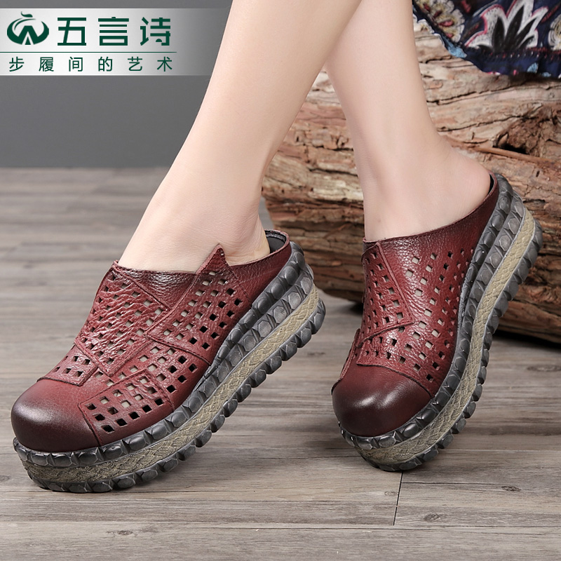 Five-word poetry Baotou slippers female summer wear leather half slippers hollow women's shoes fashion muffin wedges platform shoes