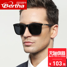 Bertha sunglasses for men and women myopia anti-ultraviolet polarizing sunglasses tide driver special glasses