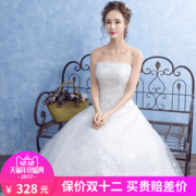 2017 new bride wedding dress wedding dress neat Princess simple word shoulder tail in winter