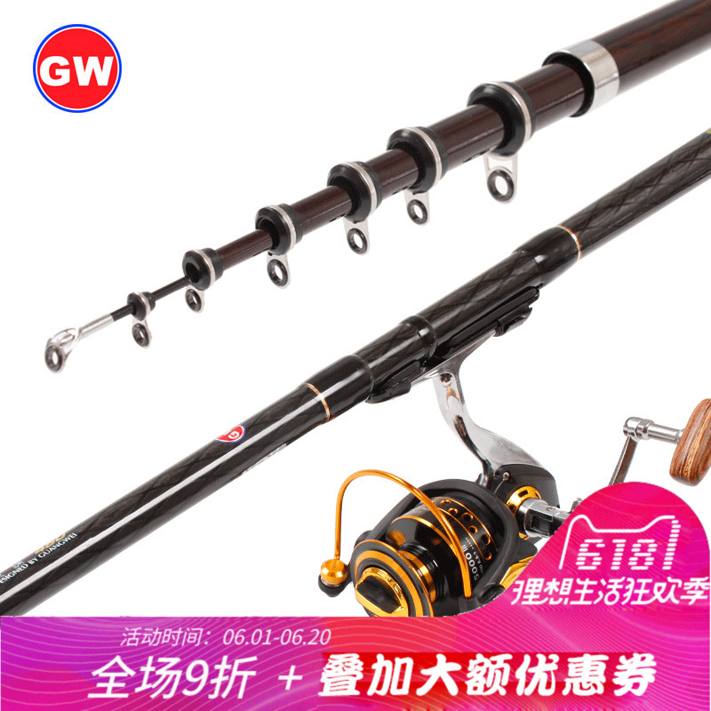 Guangweiji fishing rod set Medium long section sandpiper carbon ultra light super hard hand sea dual-use fishing rod 4.5/5.4 meters