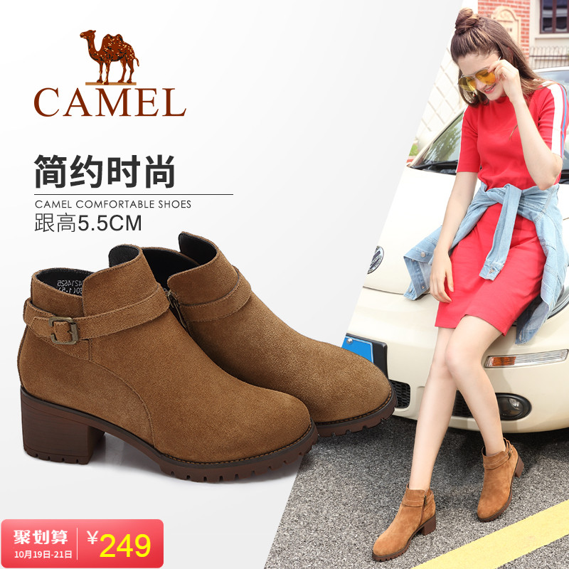 Camel Shoes Winter 2019 New Simple British Wind Belt Buckling Side Zipper Fashion High-heeled Shoe Girls