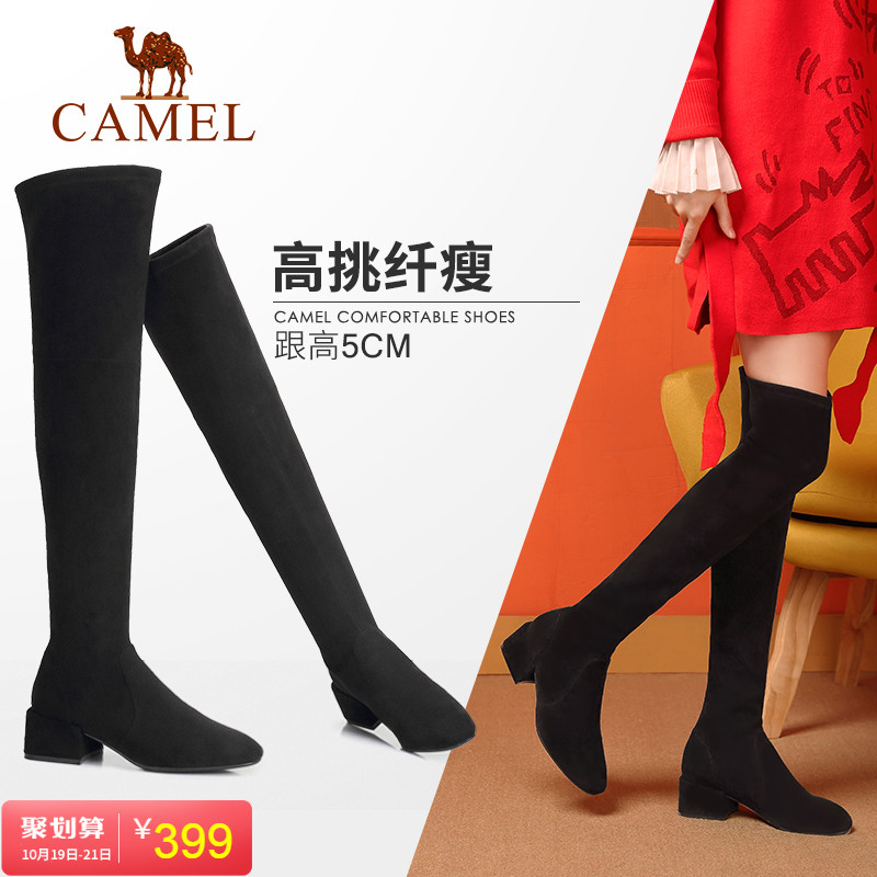 Camel women's shoes 2018 winter new fashion casual Korean version of the wild stretch cloth thin boots high heel boots