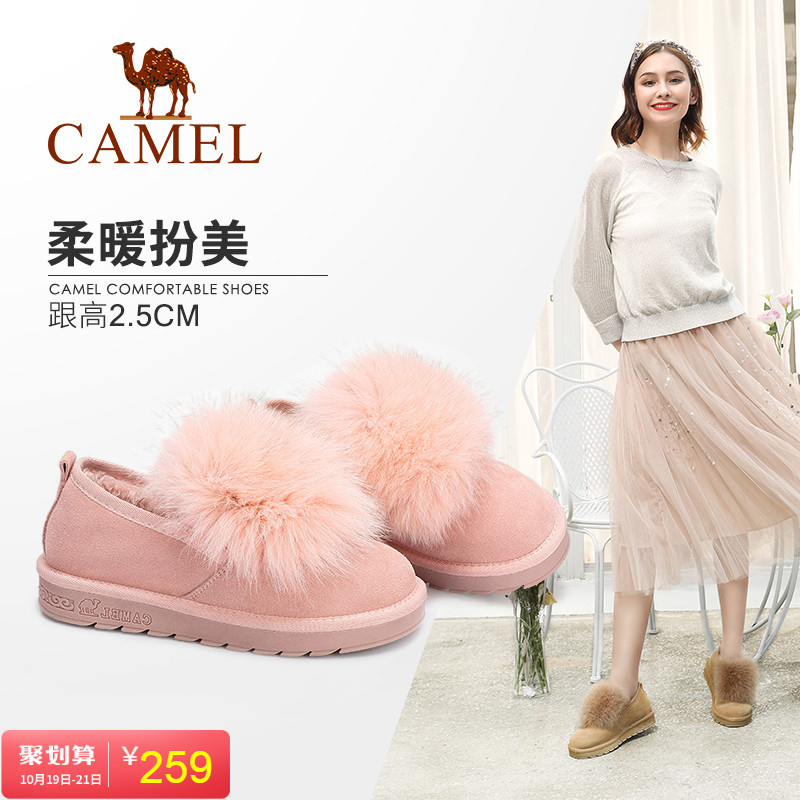 Camel women's shoes 2018 winter new single shoes flat with net red wild Korean fashion comfortable warm women's cotton shoes