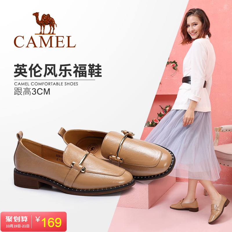 Camel Shoes Autumn New Fashion Comfortable Square Heel Set