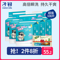 Children early baby urine pad baby urine pad 100 disposable 33 * 45cm Baby Child Care Pad waterproof