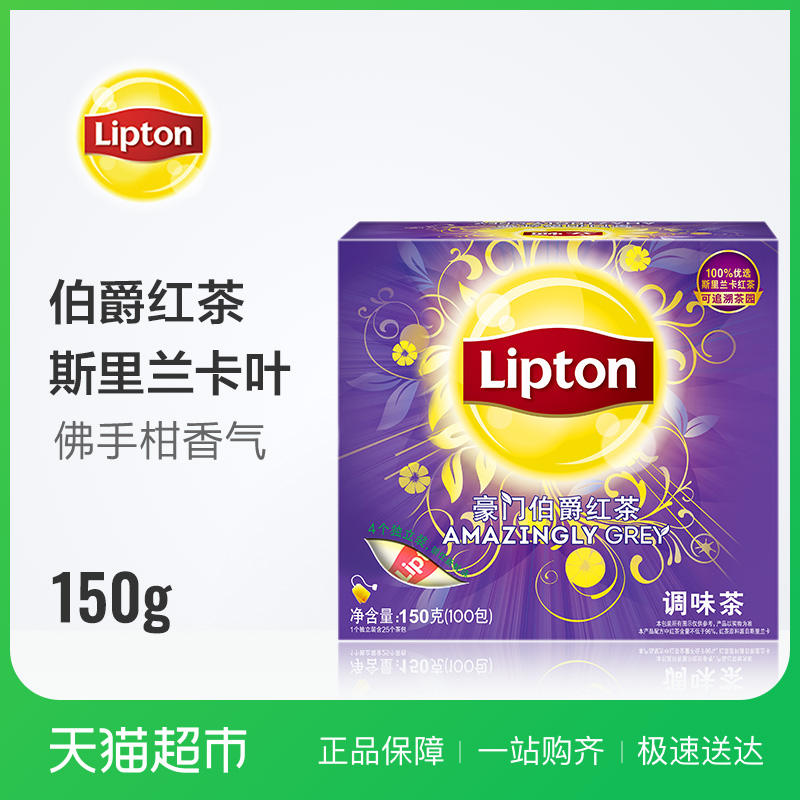 Lipton/ Lipton Earl Grey Tea Bag Bag Bubble Tea 150g/box