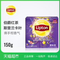 Lipton/Count Lipton Haomen Black Tea Bag for Tea 150g/Box