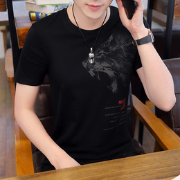 Korean version of the trend of ice silk short-sleeved T-shirt men 2021 summer new half-sleeve youth men tencel large-size top
