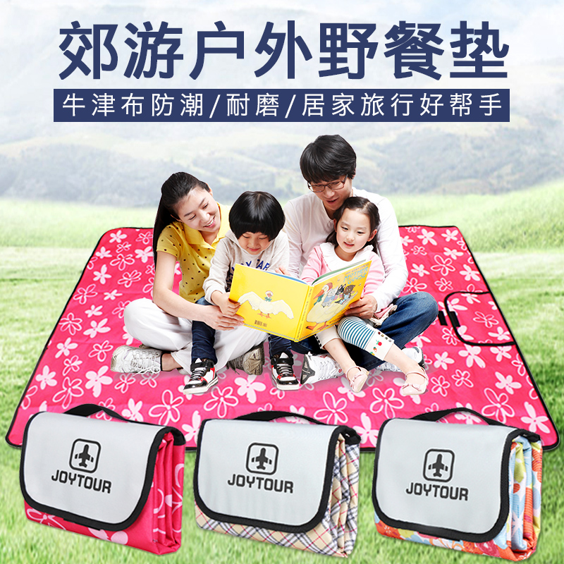 Outdoor Portable Picnic Mat Spring Outing Mat Ultra-light Foldable Moisture-proof Mat Thickened Waterproof Oxford Cloth Picnic Mat