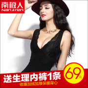 Nanjiren lady lace body warm vest V collar with cashmere thickened sling seamless shirt