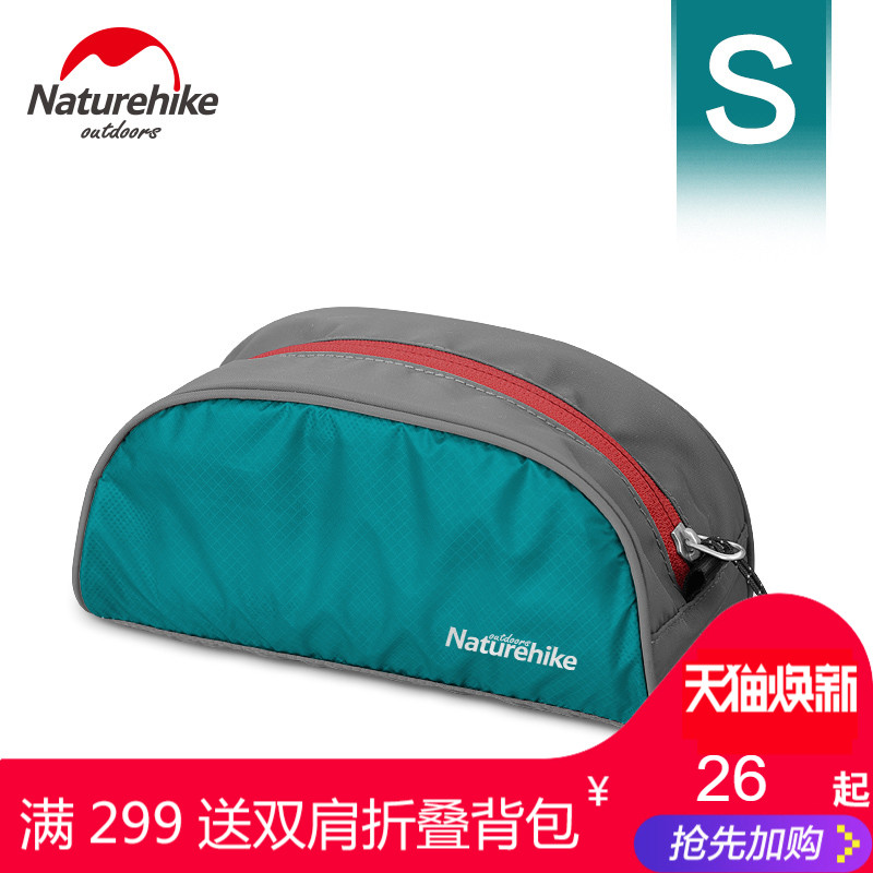 Nh travel wash bag male waterproof fitness travel tourism outdoor storage wash bag portable wash bag