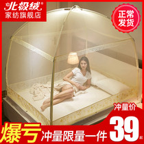Yurt mosquito net 1 8m bed frame bracket home 1 2m student dormitory 1 5m new childrens drop-proof 2m
