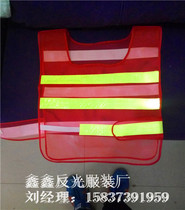 Original design of hard-mesh reflective vest hexagonal mesh authentic safety clothing manufacturer sells prints for Christmas clearance