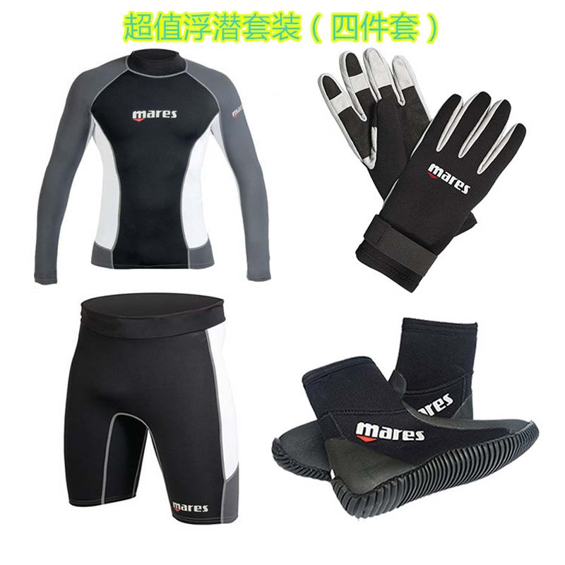 Mares diving men's long-sleeved sunscreen snorkeling and quick-drying UV-resistant waterproof mother's clothing
