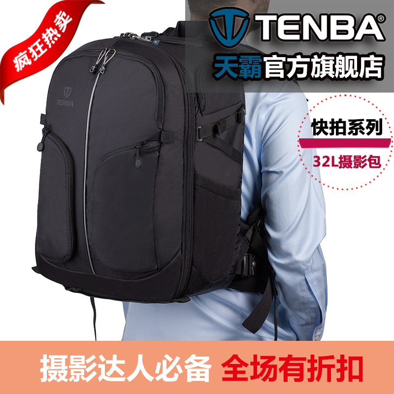 [The goods stop production and no stock]Buy tenba camera bags, TENBA tyrants 2 generations 32L Canon SLR large capacity professional outdoor shoulder camera bag camera bag