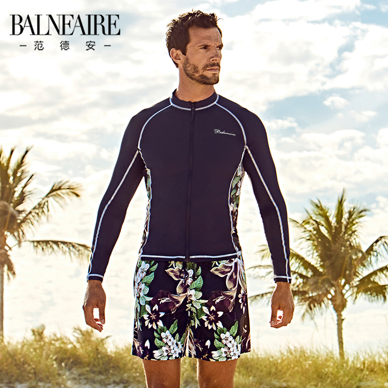 Fan De'an men's swimsuit long sleeve sunscreen swimming top snorkeling sports fashion Beach Hot Spring swimsuit