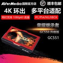 AverMedia GC551 HD hdmi видео граббер gc550 обновление PS4 коммутатор игры в прямом эфире устройства