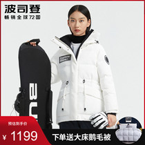 Bosideng 2021 new winter down jacket womens long model extremely cold goose down anti-season goose down suit B00142302