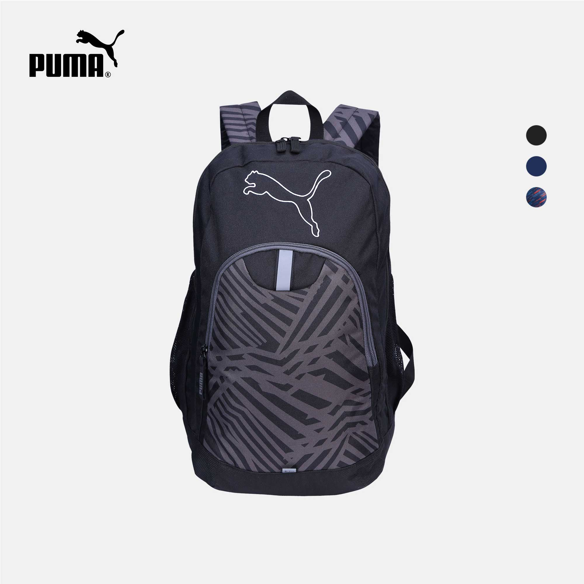 [The goods stop production and no stock]PUMA Hummer Official PUMA Echo Men and Women Backpack 073788