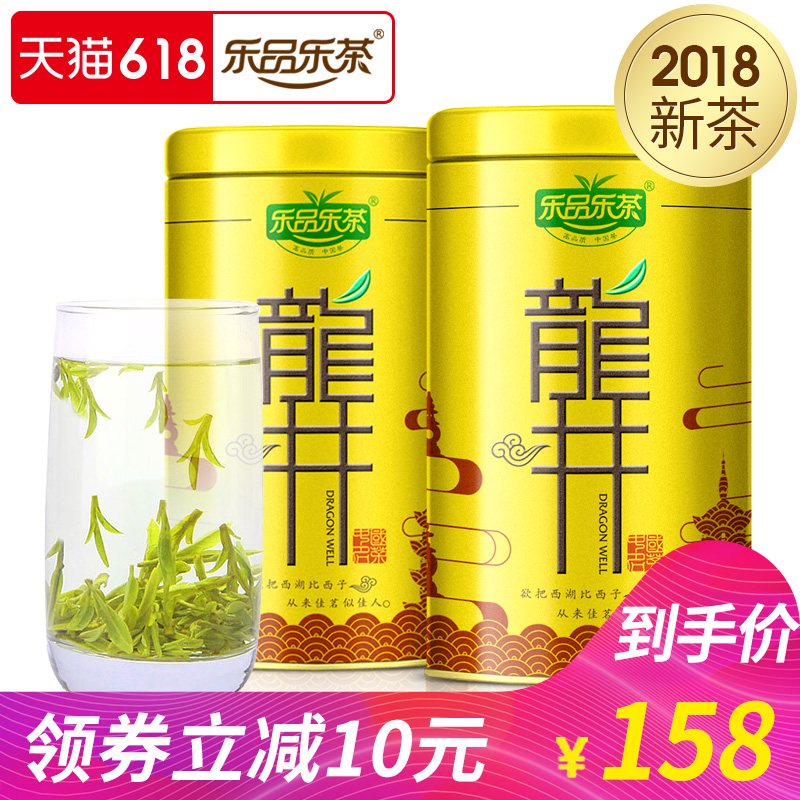 Lepinle Tea West Lake Longjing 2019 New Green Tea