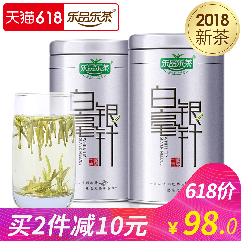 Lepinle Tea Baihao Silver Needle Fuding Tea White Tea Super-grade Bulk Gift Box of Alpine Old White Tea before Ming Dynasty 65g