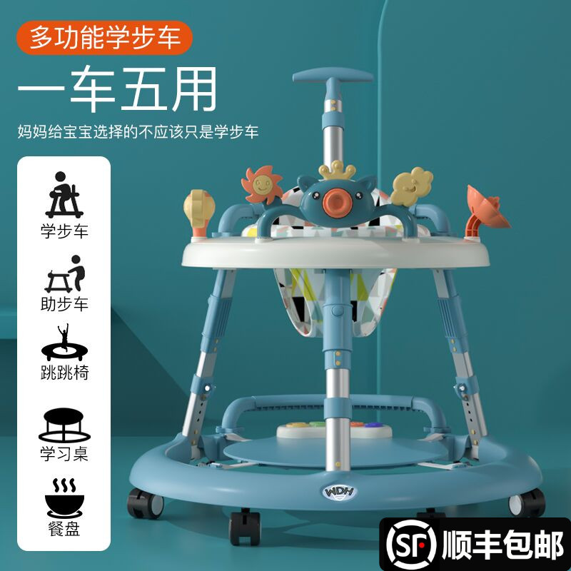 Love Duo Amy baby walker trolley anti-rollover O-leg baby learn to walk walking toy three-in-one