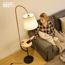 Nordic fishing wireless charging floor lamp coffee table living room bedroom bedside lamp creative American Light Luxury vertical table lamp