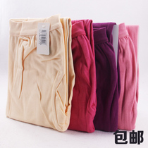 AB underwear women 's cotton Qiuku Qiuqiu single - piece cotton Mianmuxiu trousers large size underwear Leggings T008