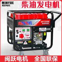 Малый дизельный генератор 10 кВт Бытовой однофазный 220V5 6 8 13 15 кВт трехфазный 380 двойное напряжение