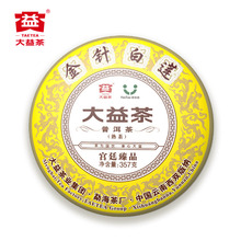 Dayi Puer tea palace court tea, old tea lovers favor golden needle white lotus seven seed cake tea 357g