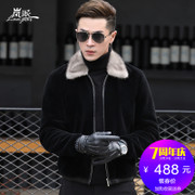 Sheep shearing male Haining Leather Men's fur mink fur coat lapel one leather jacket