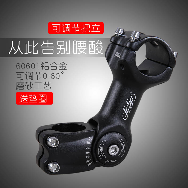 The bicycle is increased, the standing speed is adjustable, the heightening device is increased, the front fork is lifted, and the height of the mountain bike is adjustable.