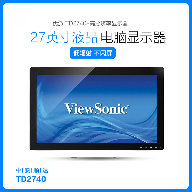 ViewSonic TD2740 (TD2730) Ten Point Capacitance 27 inch WIN8 Touch Screen Display HDMI/DP
