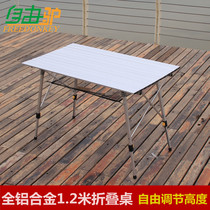 Steady Increase 1.2m Portable Aluminum Alloy Folding Table Outdoor Folding Table