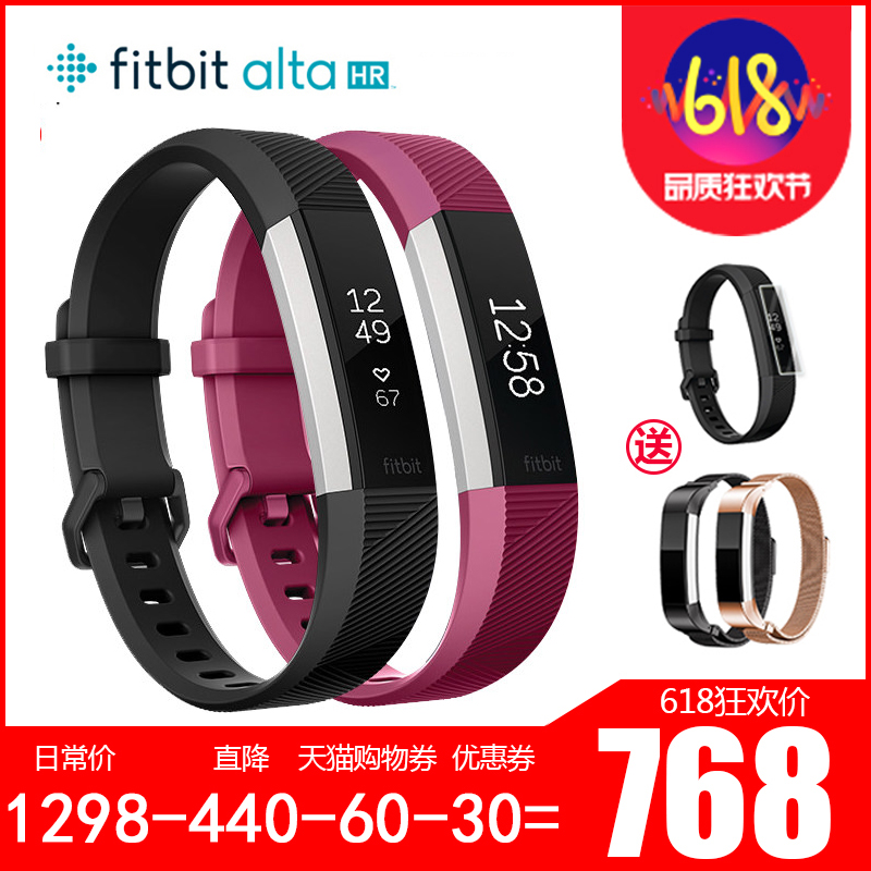 Fitbit Alta HR heart rate horizontal sleep detection sports waterproof smart reminder sports bracelet watch
