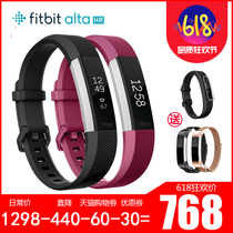 Fitbit Alta HR Heart Rate Level Sleep Detection Sports Waterproof Intelligent Reminder Sports Ring Watch
