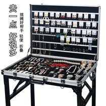Night market Portable stall box Folding light jewelry box Mobile booth stall artifact Earrings jewelry display stand