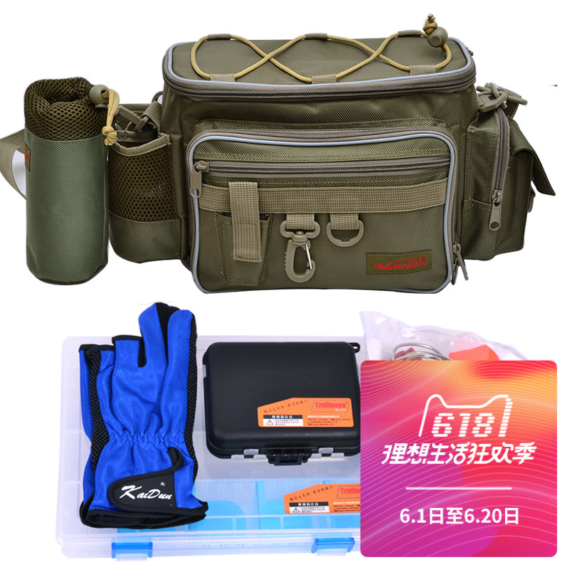 [The goods stop production and no stock]Fishing House Multi-function large-capacity road Asian waist road sub-bait box glove live fish buckle combination set