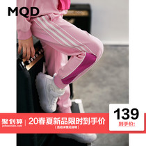 Z: 139 yuan] MQD childrens wear girls knitted pants 2020 spring new stripe block childrens pants letter hit color