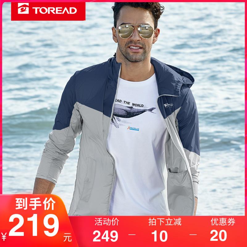 Pathflight sunscreen mens ultra-thin breathable summer sun protection outdoor UV skin clothing sports mens jacket